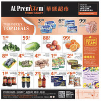Al Premium Food Mart - McCowan Location Only - Weekly Specials Flyer