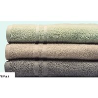 "HomeStyles 25""x50"" Quick Dry or Jacquard Bath Towel"
