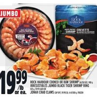 Rock Harbour Cooked or Raw Shrimp Irresistibles Jumbo Black Tiger Shrimp Ring or Jonah Crab Claws