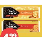 Black Diamond Cheese Bars - $4.99
