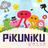 Twitch Prime February 2019 Lineup: Get the Draknek & Co Puzzle Collection, Pikuniku + More for FREE with Amazon Prime
