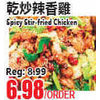 Spicy Stir Fried Chicken  - $6.98/order