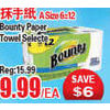Bounty Paper Towel - $9.99 ($6.00 off)