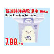 Korea Premium Softmate - $7.99